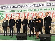 ОАО «Белшина» приняло участие в международной специализированной выставке «БЕЛАГРО-2020»