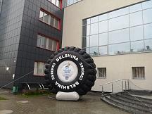 ОАО «Белшина» приняло участие в выставке, проводимой в рамках Международной научно-практической конференции «Машиностроение и металлообработка».
