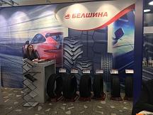 ОАО «Белшина принимает участие в выставке в рамках II Международного научно-технического и инвестиционного форума по химическим технологиям и нефтегазопереработке «НЕФТЕХИМИЯ – 2019»