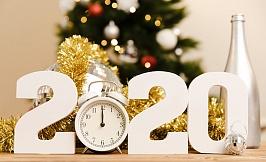С НАСТУПАЮЩИМ НОВЫМ 2020 ГОДОМ И РОЖДЕСТВОМ ХРИСТОВЫМ!!!
